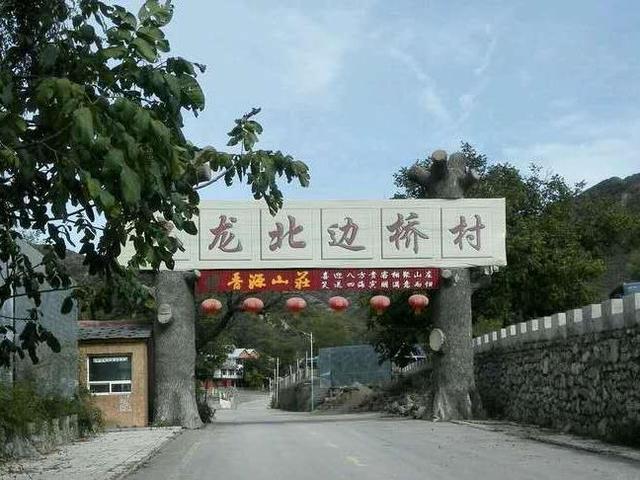 京郊山区竟有着明遗民的山寨,而且直到民国才知道大清已完?