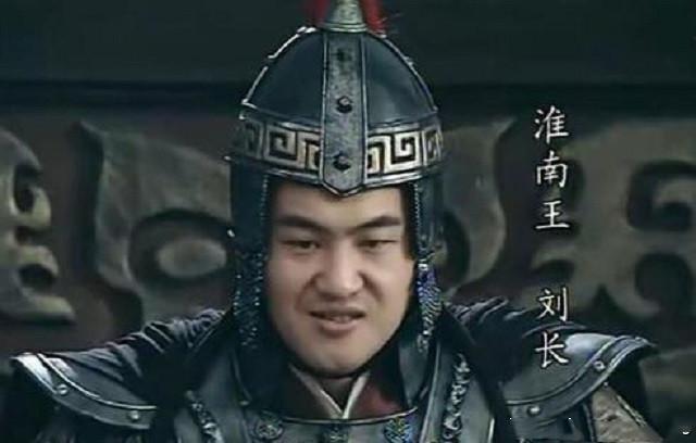 因身世尴尬而自卑,令淮南厉王刘长屡屡骄纵不法